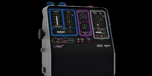 Dyson ventilator machine
