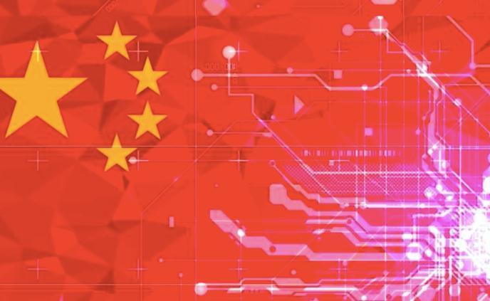 A Deeper Look At China's Blockchain Stock Market Boom
