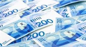 מענקים לעצמאים הבהרה חדשה בדבר אופן הדיווח בהתאם להוראות שהתקבלו מרשות המיסים ביום ה- 03.08.2020
