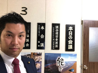 12/7(議員97日目)12月定例会初日