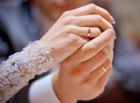 Pastoral Matrimonial