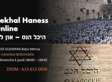 12/05/2020 - Etude Guemara Baba Metsia (26b) - Rav Benchimol