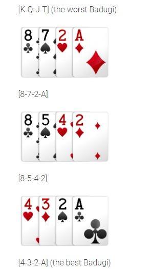 바둑이족보4.JPG