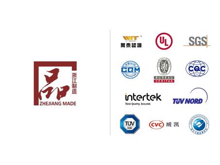 """Hua Guang Has Been Awarded the Zhejiang Made """"品"""" Quality Certificate"""