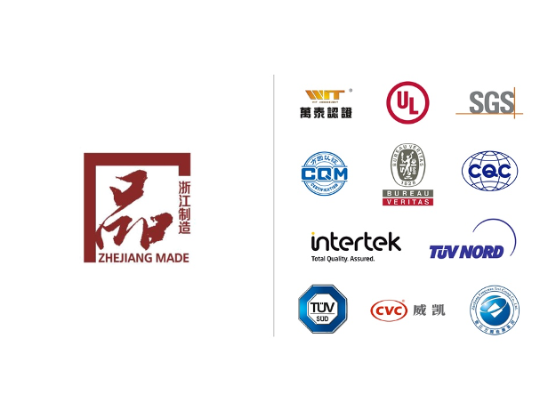 Certification Institution Alliance for Zhejiang Made Quality Mark Assesment