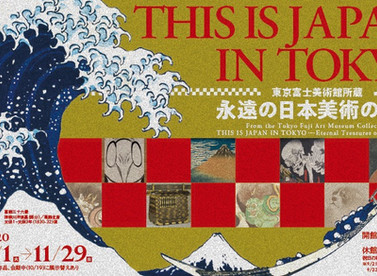 「THE JAPAN IN TOKYO」美術展PR動画