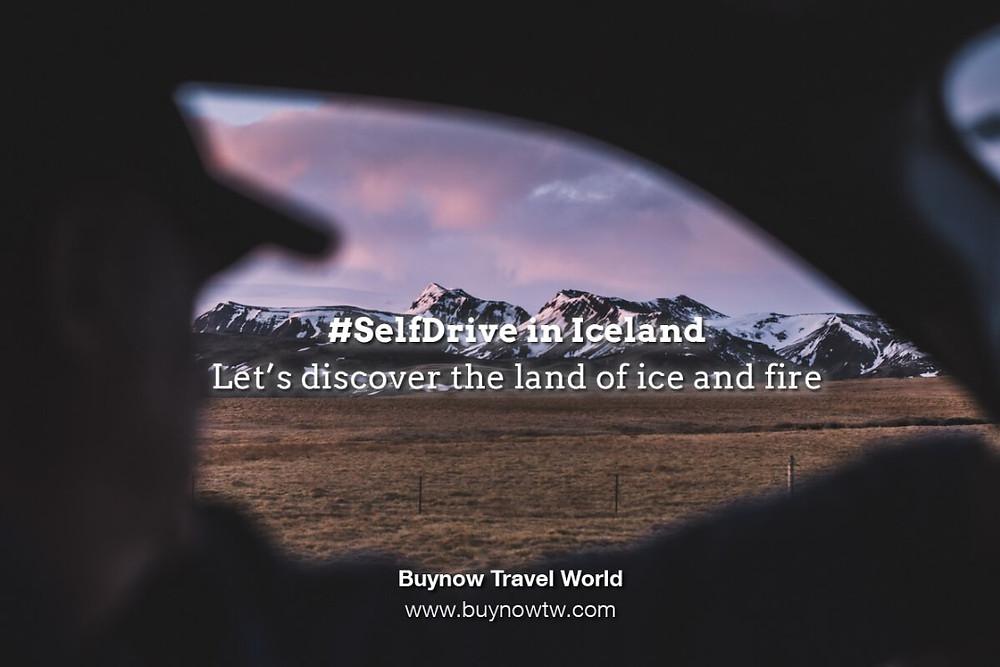 เที่ยวไอซ์แลนด์ด้วยตัวเอง ขับรถเอง รอบเกาะไอซ์แลนด์