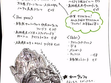 手書き旬のアラカルトMenu  by 平石