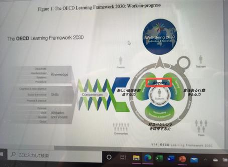 【その考えでは、「深い学び」はどうでしょう?】#主体的 #対話的 #深い学び #授業のユニバーサルデザイン #0329