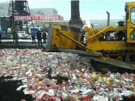 河北省集中销毁2.9万余件假冒伪劣学生文具、校服等