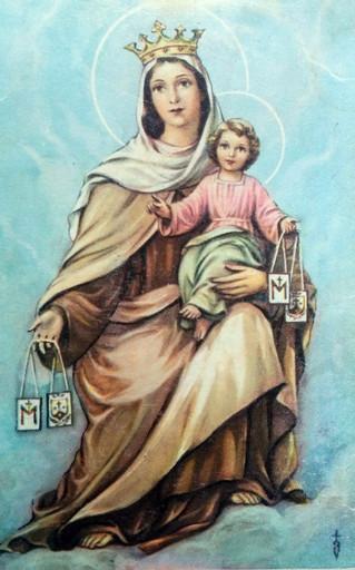 Пресвятая Дева Мария Кармилская