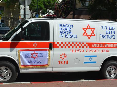 """A Hadera è operativa una nuova Ambulanza """"targata Italia"""""""