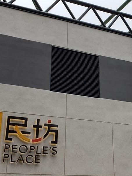 3F, Shopping Centre (Phase 2), Shek Lei (II) Estate