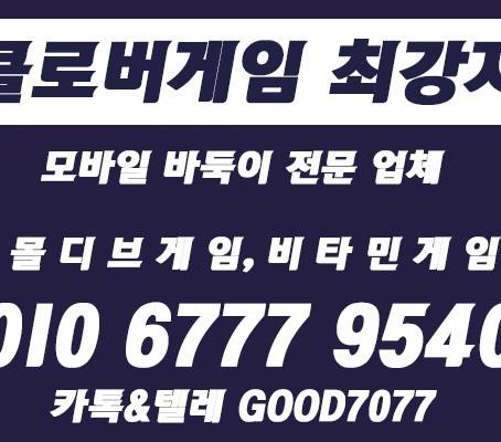 클로버게임 컨설팅 전문 업체