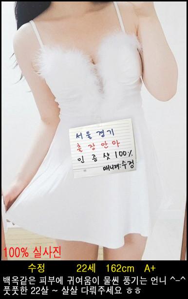 요요미 서울출장안마 대박 + 요요미서울소개-{전지역가능} 최고의 출장서비스 서울콜걸