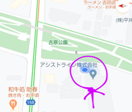akippa「あきっぱ」