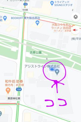シェアリングエコノミーakippa「あきっぱ」