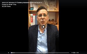 רפי חרותי מדבר בפייסבוק לייב על טסטוסטרון - צילום מסך מתוך הוידאו