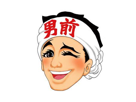 『かっこわるい、が、かっこいい』男前豆腐店に行ってきました。