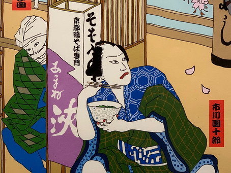 現代浮世絵と日本橋の桜