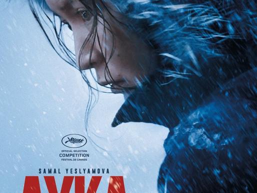 AYKA film review