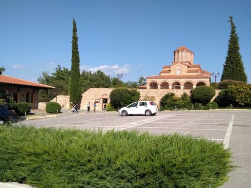 Паломническая поездка по святым местам Греции состоялась!
