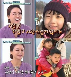 배우 박잎선은 지난 2006년 12월 축구선수 송종국과 결혼 후 9년 만에 합의 이혼했다./tvN 방송화면 캡처