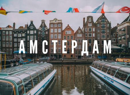 16.05.19 | Предприниматели Поморья приглашаются на переговоры в Рим и Амстердам