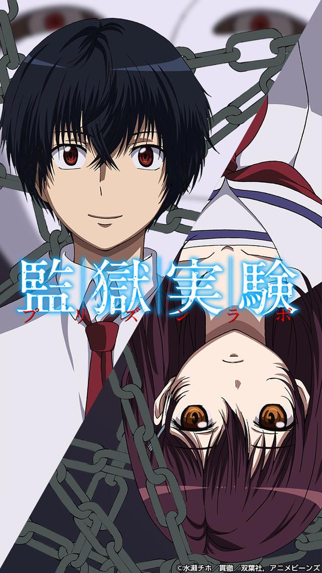 Fate/Grand Order: Zettai Majuu Sensen Babylonia estrena
