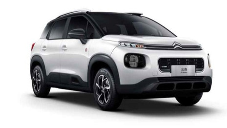 Citroën dévoile la série spéciale C-Series en Chine