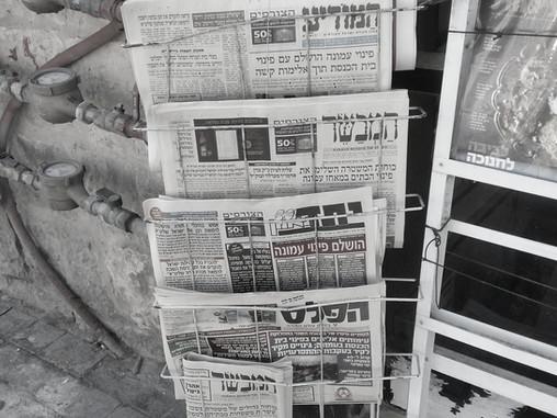 """""""הרבי בא ועיתון בזרועו"""""""