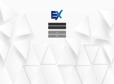 [먹튀검증] 신규사이트 이엑스 EX 먹튀검증