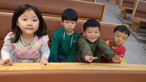 2019 유치부 남노회대회