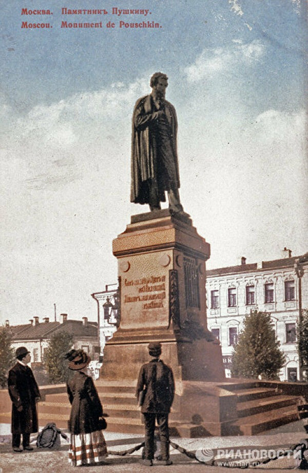 Памятник Пушкину на Тверском бульваре