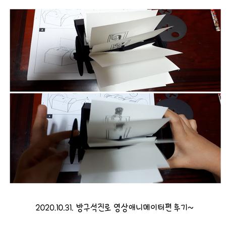 방구석진로 영상애니메이터편- 김*서 학생
