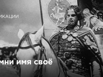 Упоминание русских в Конституции нужно всем
