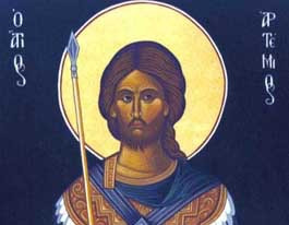 San Shalita de Antioquía