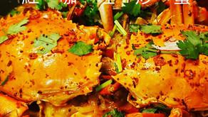 紅咖哩炒蟹
