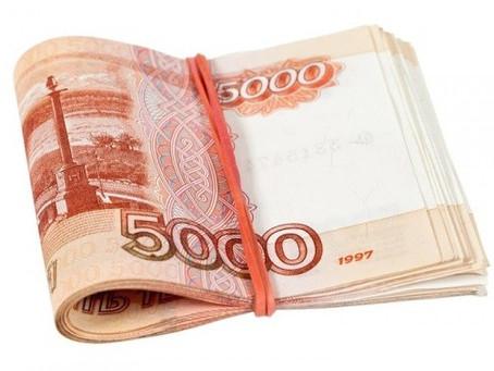 Как быстро забрать свои деньги у ПИКа? (ДДУ)
