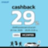 Cashback-29%.png