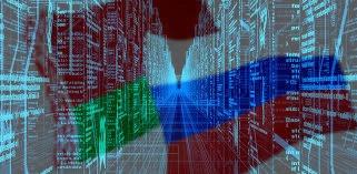 Покушение на фискально-цифровой суверенитет