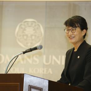 """Current Status of Women Resources Development based on Statistics"" - Kong-ju-bock Lee"