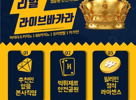 실시간카지노 리조트월드아바타💋gcasi336.com 🎁 아바타배팅
