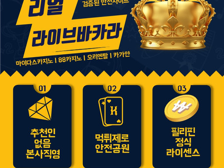 실시간카지노|리조트월드아바타💋gcasi336.com 🎁 아바타배팅
