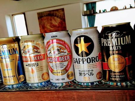 """Another Japanese Custom """"Kokoro-zuke"""""""