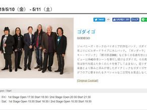 5.4Billboard Live Tokyo