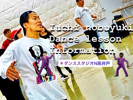 【ダンススタジオN高井戸 特別スケジュール】