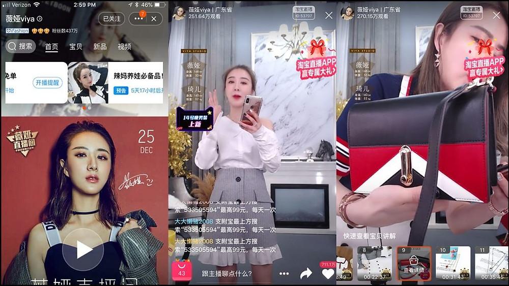 การตลาดจีนออนไลน์ live