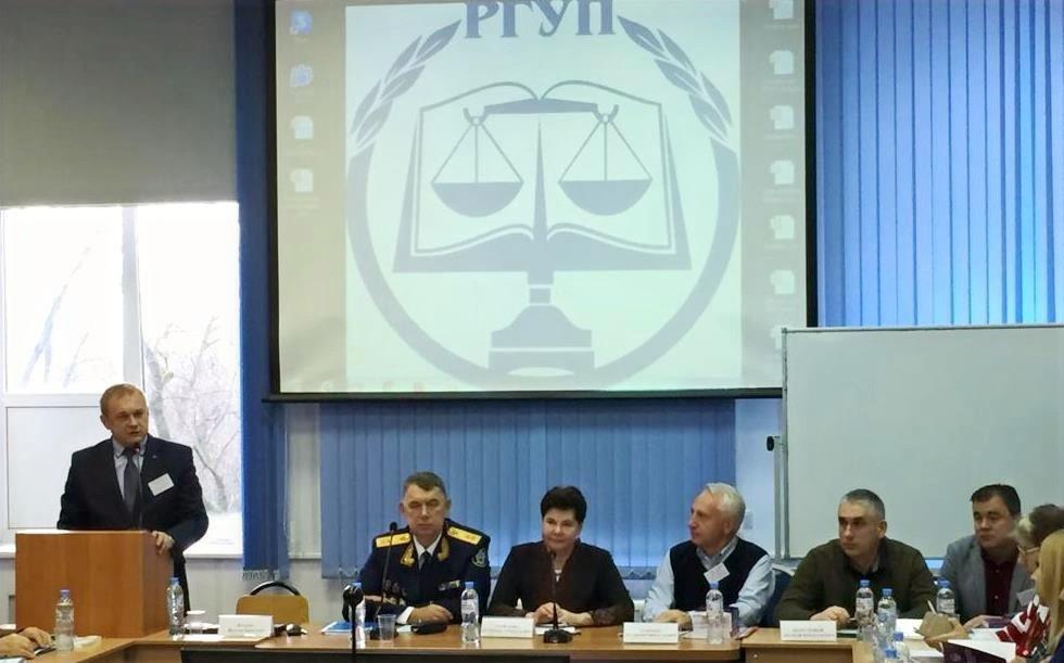 VII международная научно-практическая конференция «Уголовная политика иправоприменительная практика»