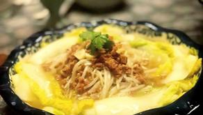 金華火腿芽菜粉絲鍋